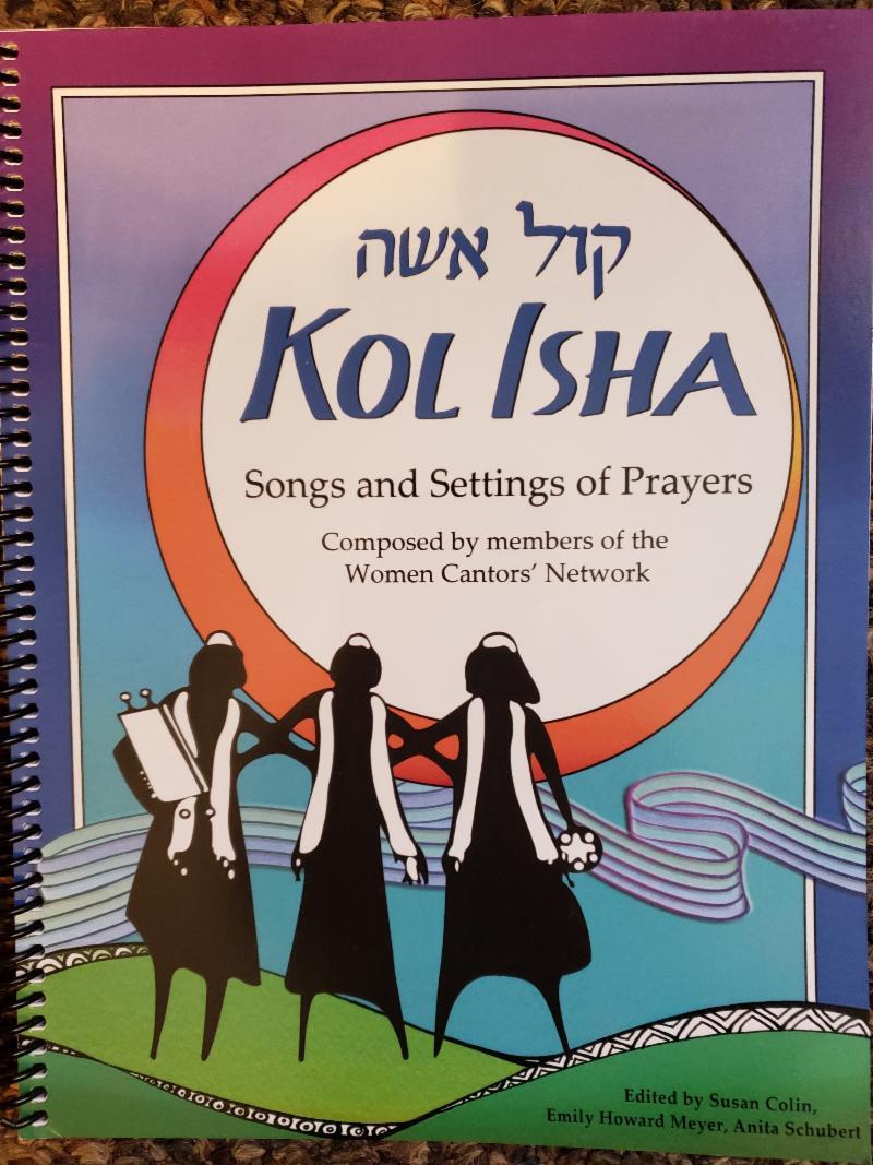Kol Isha  songs and settings of prayers